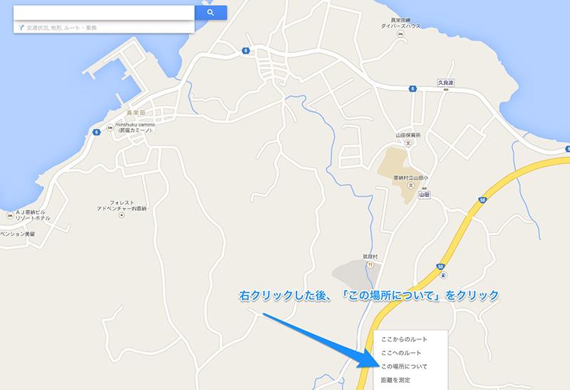 新マップ2