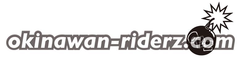 okinawan-riderz.com|沖縄県内で活動するツーリングクラブ